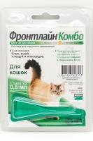frontline-combo-cat