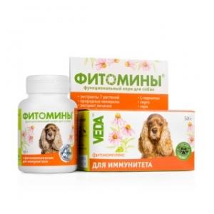 fitominy-dlja-immuniteta-sobak (1)